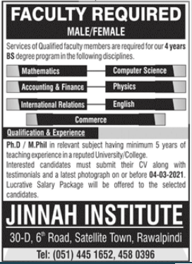 Jinnah Institute of Informatics Commerce & Science JIIC Jobs