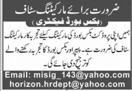 Marketing Staff Jobs 2021 in Rawalpindi