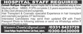 Hospital Staff Jobs in Zainab Rafique Hospital