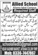 Allied School Allama Iqbal Campus Rawalpindi Jobs