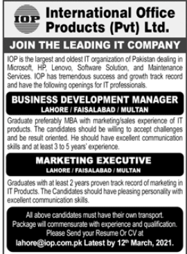International Office Products Management jobs 2021