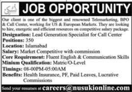 Nusuki Consultant Islamabad Jobs 2021