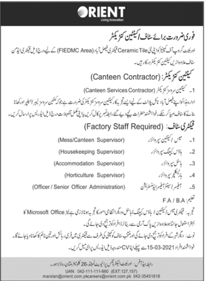 Orient Group of Companies Management Jobs 2021