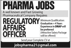 Pharmaceutical Company Rawalpindi Jobs 2021