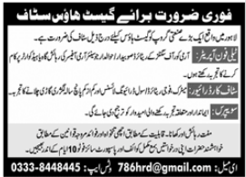 Guest House Staff Jobs in Industrial Group