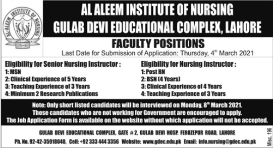 Al Aleem Institute of Nursing Faculty Staff Jobs 2021