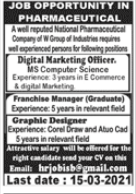 National Pharmaceutical Company Rawalpindi Jobs 2021