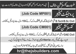 Construction Company Management Jobs 2021