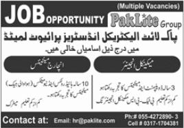 Paklite Group Industries Technical Staff Jobs 2021