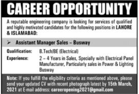 Engineering Company Islamabad & Lahore Jobs