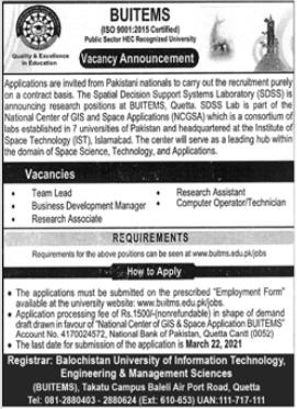 BUITEMS University Management Jobs 2021