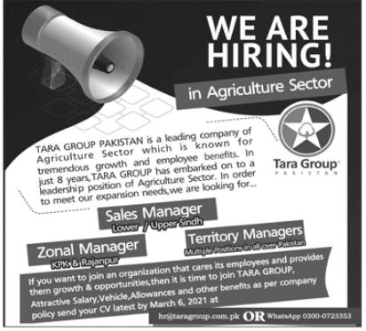 Tara Group Pakistan Jobs 2021