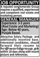 Conglomerate Corporation Jobs 2021 in Rawalpindi