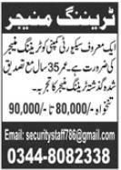 Security Company Rawalpindi Jobs 2021