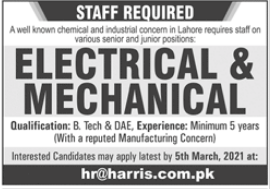 EWlectrical & Mechanical Engineer Jobs in Private Company