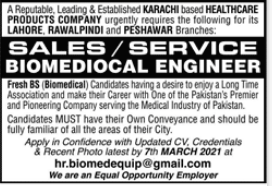 Healthcare Products Company Jobs 2021 in Rawalpindi