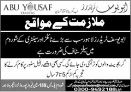 Abu Yousaf Traders Sales Staff Jobs 2021