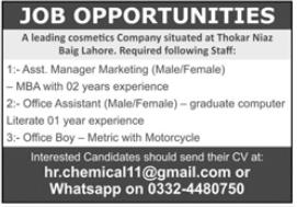 Cosmetics Company Management Jobs 2021