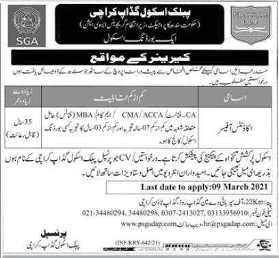 Public School Gadap Karachi Job 2021 For Accounts Officer