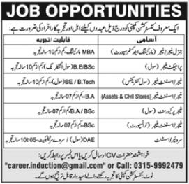 Construction Company Jobs 2021 in Rawalpindi