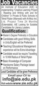 Ali Institute of Education AIE Teaching Jobs 2021