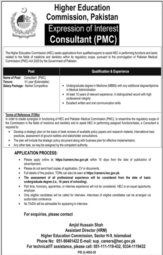 Higher Education Commission HEC Job 2021 For Consultant PMC