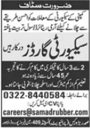 Security Guard Jobs in Samad Biz Works Private Limited