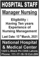 Manager Nursing Jobs in National Hospital & Medical Center