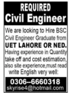 Civil Engineer Jobs in Engineering Company