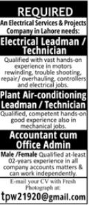 Technical Staff jobs in Private Company