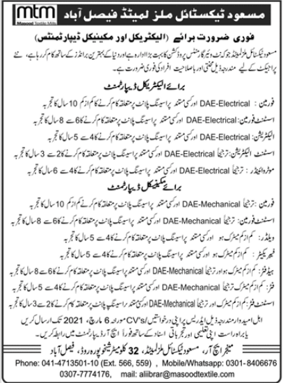 Technical Staff Jobs in Masood Textile Mills Limited