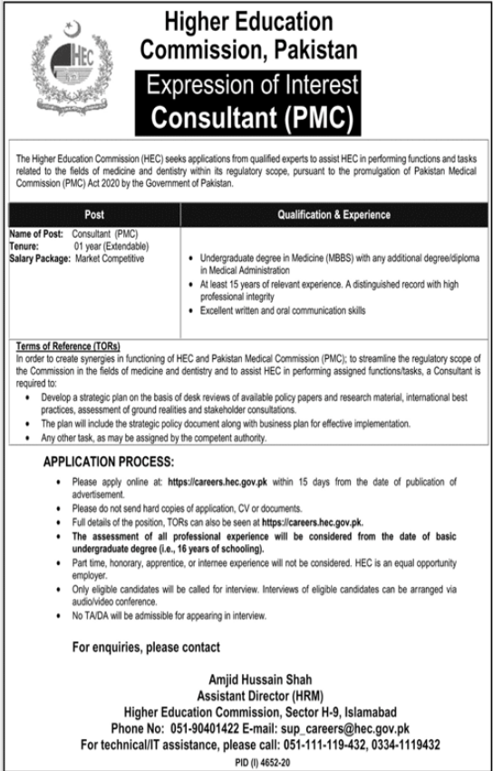 Higher Education Commission HEC PMC Consultant Jobs 2021