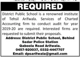 District Public School Chartered Accountant Jobs 2021