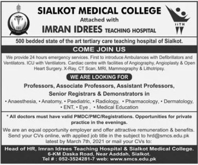 Sialkot Medical College Faculty Staff Jobs 2021