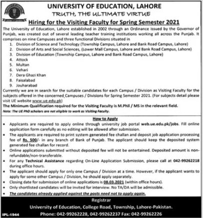 University of Education Visiting Faculty Staff Jobs 2021