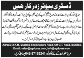 Siddiq Agrocoze Private Limited Distributor jobs 2021