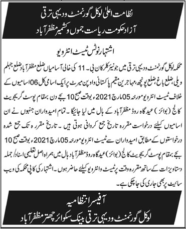 Local Government and Rural Development Department Jobs 2021