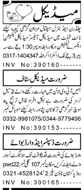 Daily Aaj Medical Staff Jobs 2021 in Peshawar
