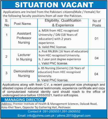 Premier Institute of Health & Management Sciences Jobs 2021