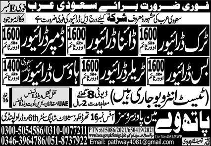 Driving Staff Jobs in Saudi Arabia