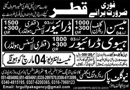 Driver & Mason Jobs in Qatar