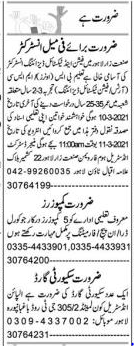 Daily Express Management Jobs 2021 in Lahore