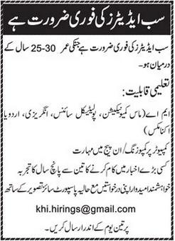 Sub Editor Jobs in Private Company