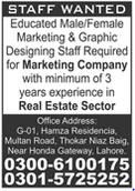 Marketing & Graphics Designer Jobs in Marketing Company