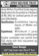 Army Welfare Trust AWT Naib Qasid Jobs 2021