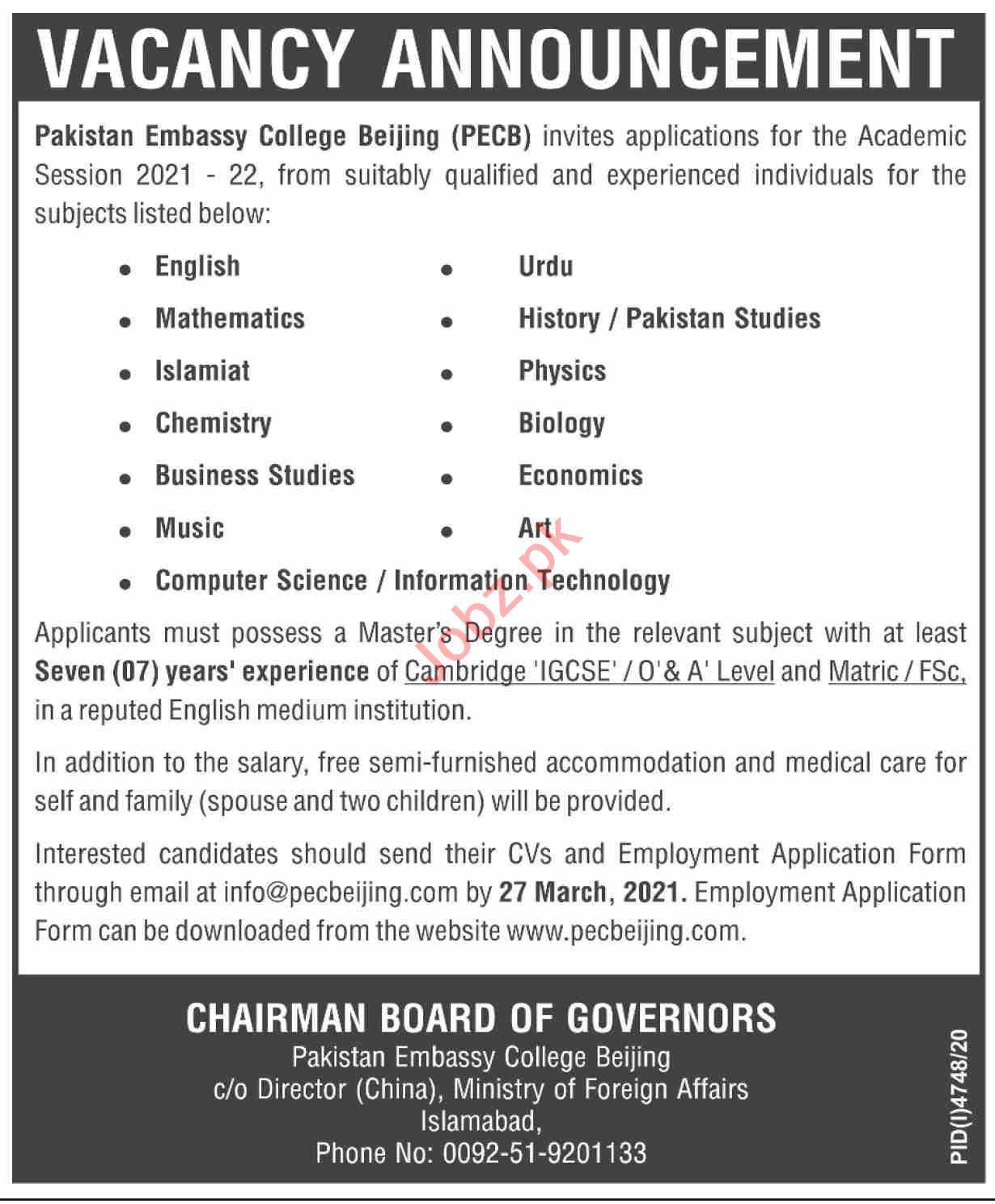 Pakistan Embassy College Beijing PECB Jobs 2021 for Teachers