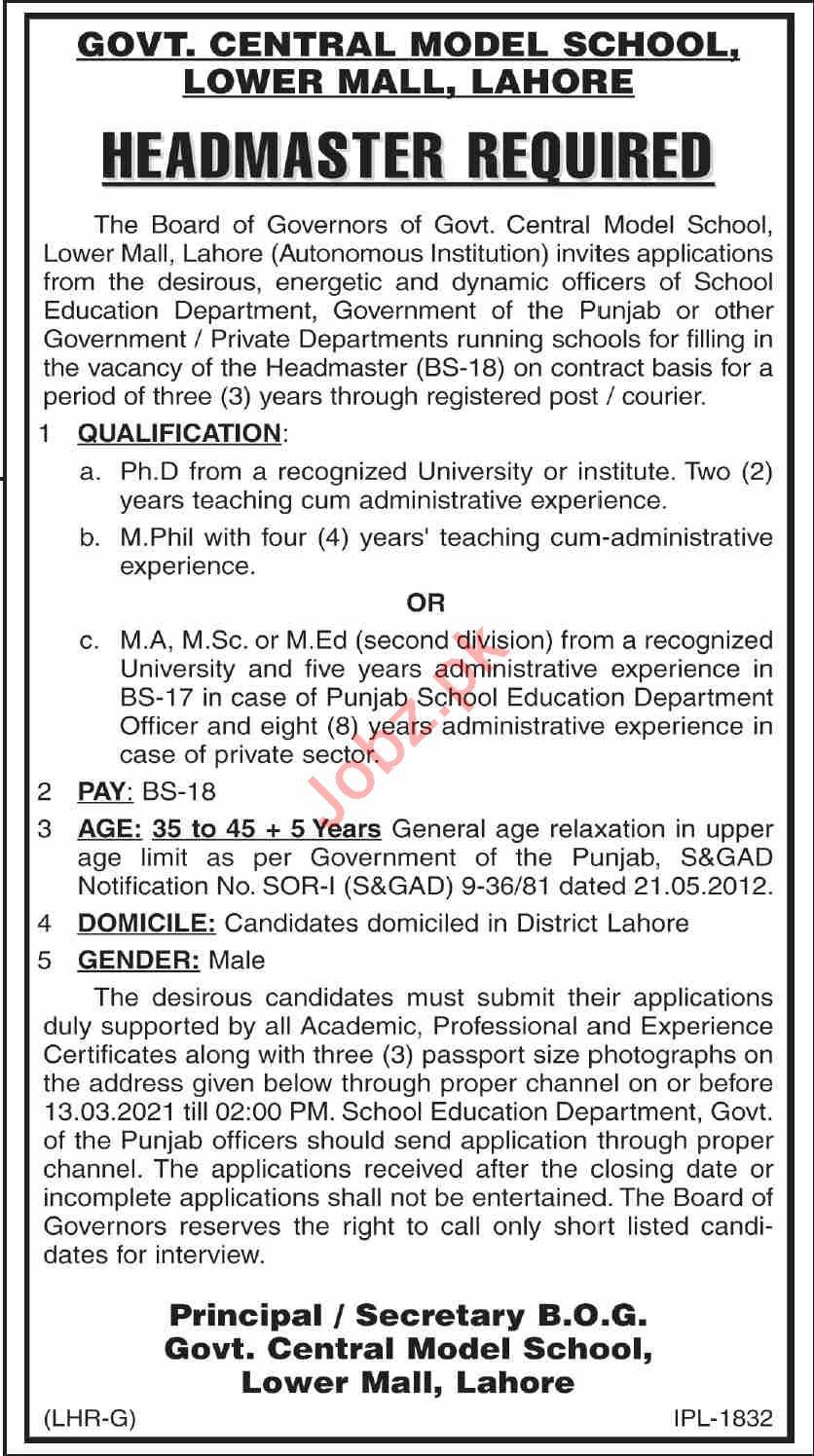 Govt Central Model School Lower Mall Lahore Jobs 2021