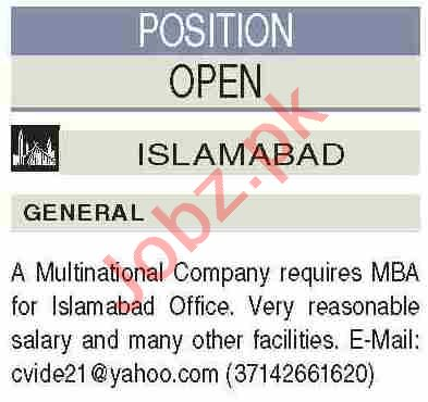 Executive Manager & Marketing Manager Jobs 2021