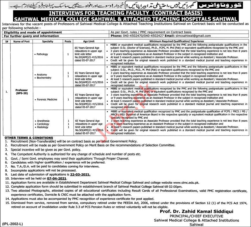 Sahiwal Medical College Sahiwal Jobs 2021 for Professors