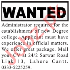 Administrator Jobs 2021 in Lahore